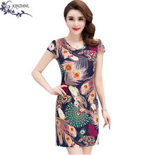 2017 Middle aged summer Dress Fashion Sexy Plus size With Short Sleeves Milk Silk Dress Printing Dress New Hot Sale A587 JQNZHNL