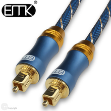 EMK 2017 New 5.1 Digital Sound SPDIF Optical Cable Toslink Cable Fiber Optical Audio Cable with braided jacket 1m 2m 3m 10m 15m