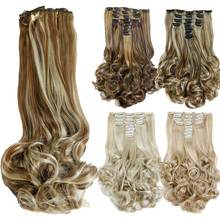 "19"" 180g Synthetic 18Clips in Hair Extensions Heat Resistant Hairpiece Long Wavy Curly False 8pcs/set Hair Extensions"