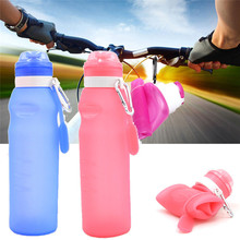 Buy Bike Bicycle Water Bottle Outdoor Sport 600ml Collapsible Folding Drink Water Bottle Kettle Cup Silicone Travel Cycling BottleA1 for $6.49 in AliExpress store