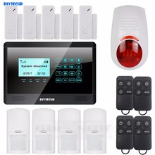 DIYSECUR Wireless&Wired GSM Home Alarm System, Touch Panel, Flash Sensor, SMS Alerts, 850/900/1800/1900MHz(China)