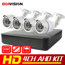 CCTV Secuity Camera System 4Ch AHD DVR System P2P HDMI H. 264 Hybrid DVR Video Surveillance 1.0MP 720P AHD Bullet Camera Kit