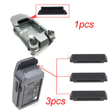 1PC For Frame 3PC For Battery Dustproof Plug Cover For DJI Mavic PRO Jul3 Professional Factory Price Drop Shipping(China)