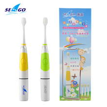SG-618 Child Electric Toothbrush With 3 Brush Head Intelligent LED light Kid Baby Soft-bristle Sonic Oral Dental Care Toothbrush