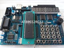 Free shipping AT89S52RC51 microcontroller development board 8051 compatibility STC89C52RC with 128*64 LCM display module(China)