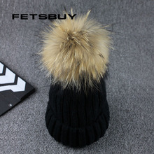 FETSBUY Real Raccoon Fur Ball Winter Hat Cap For Men Women Girl 'S Beanie Warm Pom Poms Cotton Bobble Ski Hat Thick Pompoms Hat
