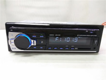 Single din Car FM and MP3 Stereo Radio Receiver Aux with Wireless Bluetooth USB Port and SD Card Slot 520BT