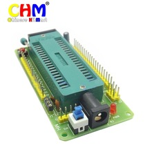 Stc5151 microcontroller small system board / development board intelligent car robot accessories transfer board DIY #bp1610009(China)