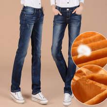 lotes Jeans Compra de Black Black Tie de China baratos Tie Jeans 5Lq4Rj3A