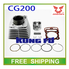 zongshen air cooled engine 200cc motorcycle tricycle CG CG200 63.5mm cylinder piston ring gasket  accessories free shipping