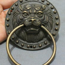 Free Shipping bi002844 Chinese Bronze Copper Carved FengShui Lion Head Statue Palace Mask Door Knocker