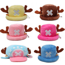 Japanese Anime Kawaii One Piece plush toys cosplay Tony Chopper plush cotton hat warm winter hat cartoon cap for children gift(China)