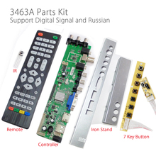 Z.VST.3463.A DVB-C DVB-T Universal LCD TV Controller Driver Board PC/VGA/HDMI/USB Interface+7key Button+Iron Baffle Stand 1 Pair(China)
