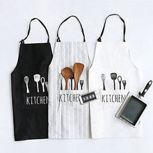 Adjustable Print Pattern Apron Chef Waiter Kitchen Cook Apron With Pockets Polyester Halter Bib Delantal Cocina For Man Woman(China)