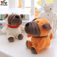 18cm Plush Sitting Bulldog Shar Pei Dog Toy Stuffed Animal Doll Pendant Baby Kids Friend Birthday Gift Home Shop Car Deco Triver
