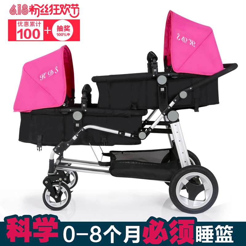 Kds twins baby stroller double front and rear fold...