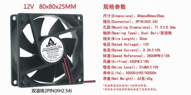 REFIT DC Brushless Cooling Fan Motherboard 3pin Interface DC 12v 8CM 8025 Brushless Fan