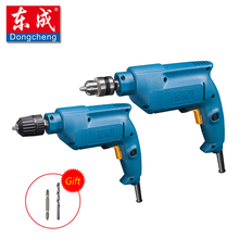 10mm Variable Speed Hand Electric Drill 500W Electric Drill For Wood Plastic Metal (Speed 0-2600rpm)