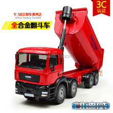 KDW  alloy Engineering Vehicle model  children toy cars 1:87 eight wheels dump truck tipping wagon kaidiwei
