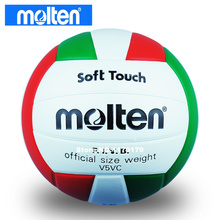 free shipping Original New brand Molten official size weight V5VC PU volleyball Compitition volleyball ball 5#(China)