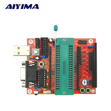 Development Board 51 Single Chip Minimum System DIY Kits Spare Parts Support AT STC AVR Microcontroller Development Boards