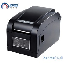 XP-350B 20mm~80mm Direct Thermal USB Barcode Label Printer thermal barcode printer bar code printer separating peel function