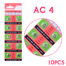 3.28 Big Discount Button Cell Batteries SR626SW WATCH COIN CELL BATTERY SR626 376 377 V377 565 L626 G4 GA4 AG4 X10