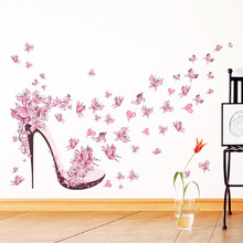 High Heel Shoes Flying Butterflies Flower Wall Sticker PVC Wall Decals Home Decor Girl's Room Decor Poster Mural(China)