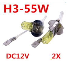 2PCS h3 12v 55w halogen bulb 3000K Golden yellow bulb fog light H3 12v Car Styling Parking Lamp
