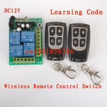 Free shipping 12V 4CH Wireless Remote Control Switch Receiver & Transmitter Momentary Toggle Latched Access system Light ON OFF