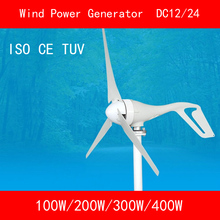 Practical DC12V/24V 100W 200W 300W 400W aluminum alloy+Nylon wind power generator with wind controller for home CE ISO TUV
