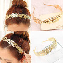 New Fashion Womens Girls Alloy Leaves Bride Headband Alice Band Hair Accessories Hot Sale
