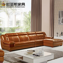 wooden decoration l shape sofa furniture modern lobby sofa design China buffalo leather funitures sofa sets for living room 632(China)
