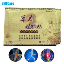 8Pcs SMFCare Tiger Balm Medical Plaster Tens Foot Muscle Back Neck Shoulder Body Massager Pain Patch, Patch From Backache K01001