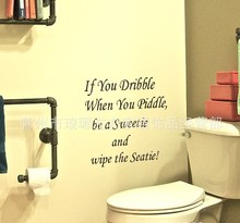 home decor  hot sale wall decals Quote s, if you dribble ...Funny Toilet Decals Toilet Bathroom Stickers zy315