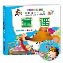 Classic Chinese Mandarin Story Book Children Tong Yao Book For Kids Baby Learn Chinese Pin Yin Pinyin Hanzi characters