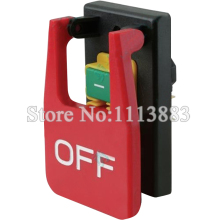 KJD17B Electromagnetic Switch Paddle ON/OFF Safety Switch 220V 16A For Table Saws Router Tables And Other Machines(China)