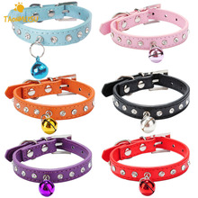 Hot Diamand Cat Collar Elastic Buckle Collars for Pet Cat Kitten Small Animals Collar With Bell Pets Supplies(China)