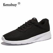 Kensbuy Brand Men's Comfort Running Shoes Lightweight Sneakers Mesh Breathable Sport Walking Shoes For Men Athletic Shoes Summer