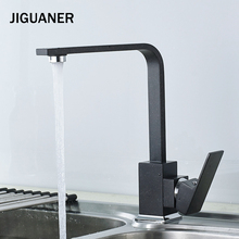 Kitchen Faucet Quartz Stone Brass Body 360 Degree Rotation Vessel Sink Basin hole Basin faucet Hot Cold Water Mixer Tap Blak(China)