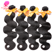 QUEEN BEAUTY HAIR Malaysian Body Wave Bundles Remy Human Hair Weft 1 Piece Natural Color Hair Weave Free Shipping(China)