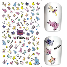 ZKO 1 Pc Cat Pattern Rainbow Twill Creative Designs Nail Stickers French Tips Nail Art Decorations For Nails Tools #F004-F010(China)
