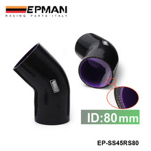 AUTOFAB - EPMAN Black Silicone Hose Elbow 45 Degree 80mm For Honda INTEGRA TYPE-R/-X/S/IS DC5/ACURA RSX K20A AF-SS45RS80