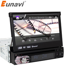 Eunavi Universal 7in TFT Touch Screen HD Car DVD-player Stereo Radio Tuner Audio GPS Memory Navigator Bluetooth Automotion 1 Din