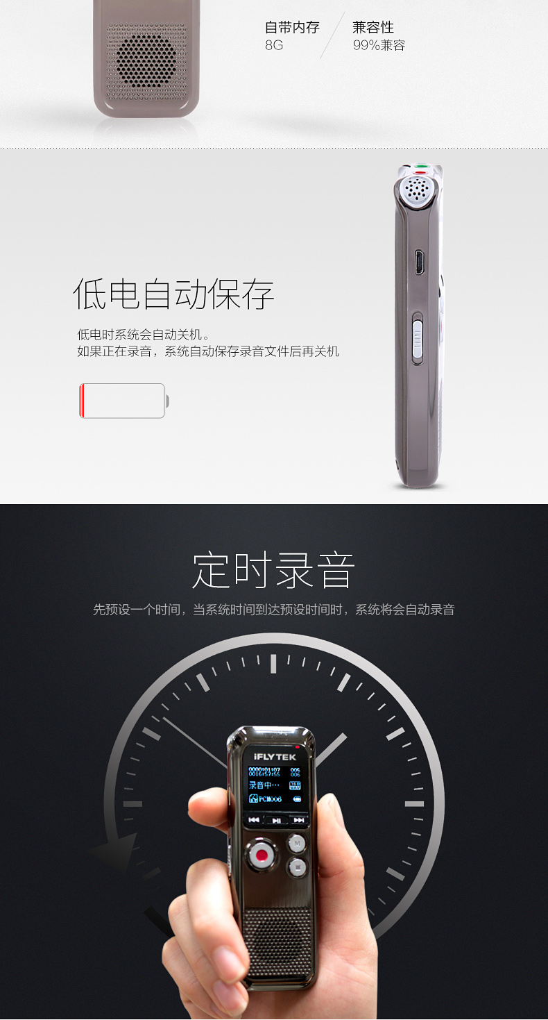 Iflytek Portable Digital Voice Recorder (11)