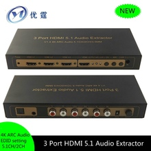 3 Port HDMI 5.1 Audio Extractor 4K ARC Audio EDID setting 5.1CH/2CH 3X1 Switcher with DTS AC-3 Dolby audio format True decoder(China)
