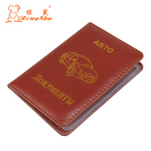 Zongshu Russian professional driver's license holder PU leather business driving license cover case(China)