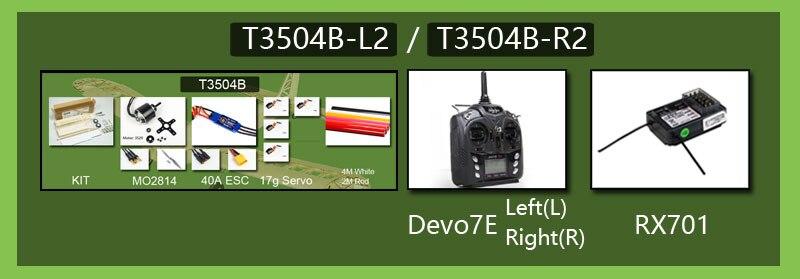 T3504-701