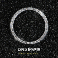 Car Steering Wheel Logo modification decoration stickers Ring Synthetic Diamond Trim For BMW New 3 5 Series M3 M5 GT X1 X3 X5 X6(China)
