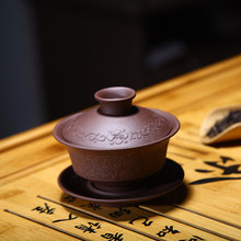 100ml Yixing original mine purple sand Kung Fu tea with tea bowl Jing tea cup purple mud tea accessories flowers group bowl(China)